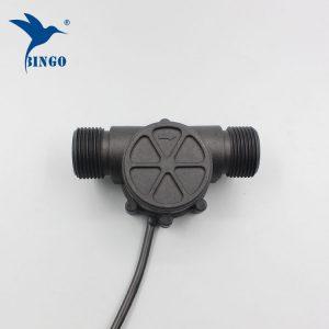 g1 пластичен сензор за проток на вода