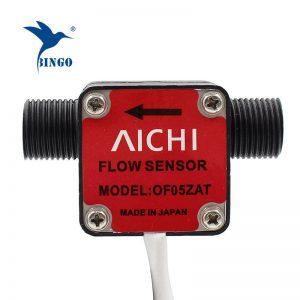 сензор за мерење на проток на дизел масло со пулсер